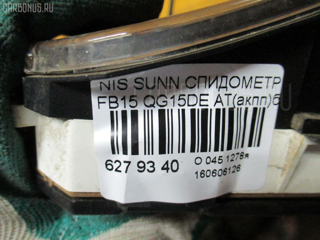 Спидометр NISSAN SUNNY FB15 QG15DE Фото 3
