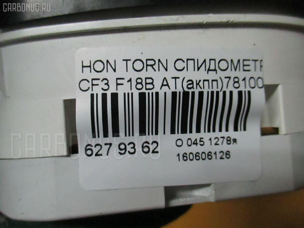 Спидометр HONDA TORNEO CF3 F18B Фото 3