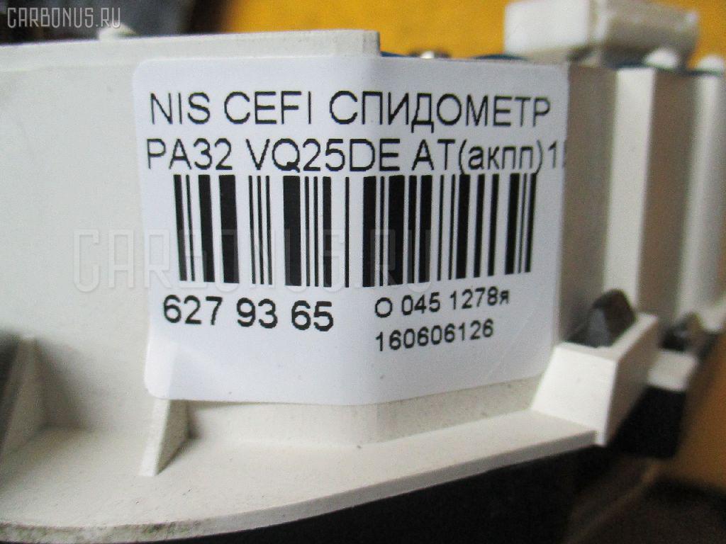 Спидометр NISSAN CEFIRO PA32 VQ25DE Фото 3
