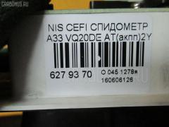 Спидометр Nissan Cefiro A33 VQ20DE Фото 3