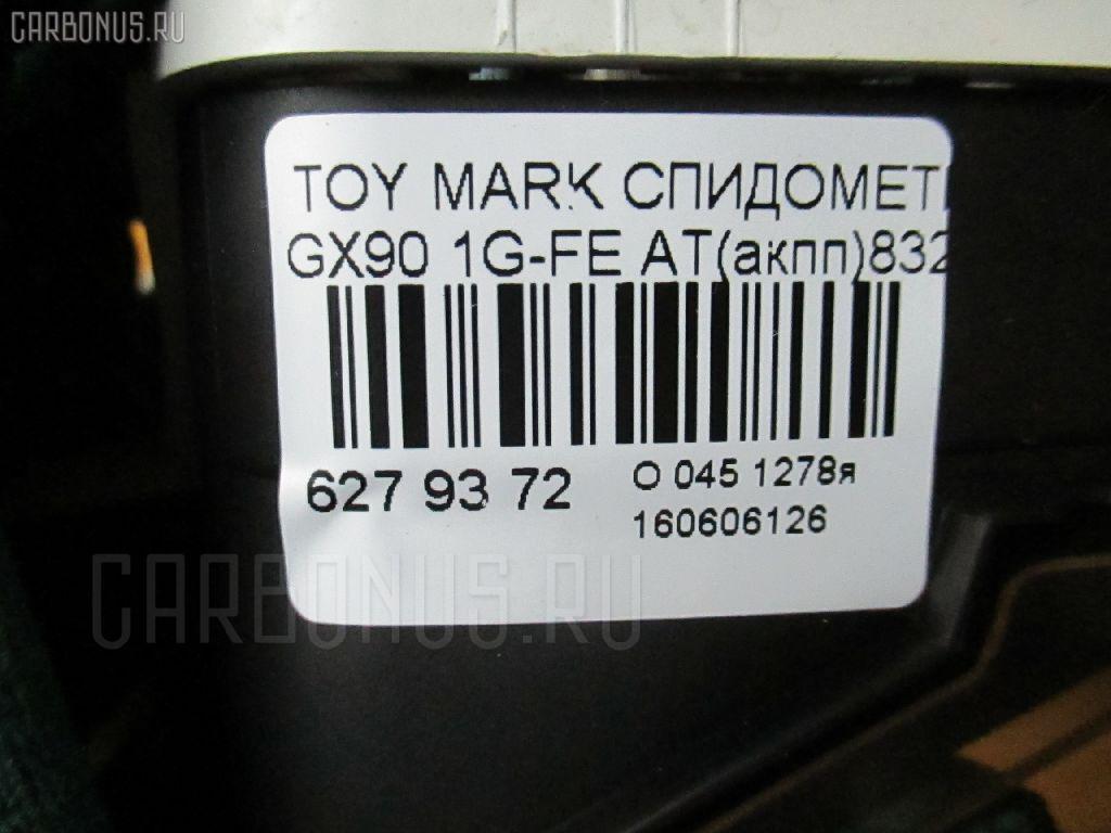 Спидометр TOYOTA MARK II GX90 1G-FE Фото 3