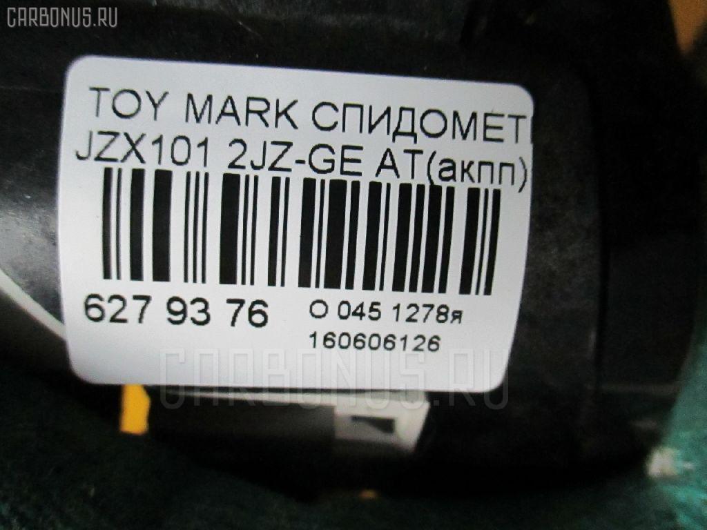 Спидометр TOYOTA MARK II JZX101 2JZ-GE Фото 3