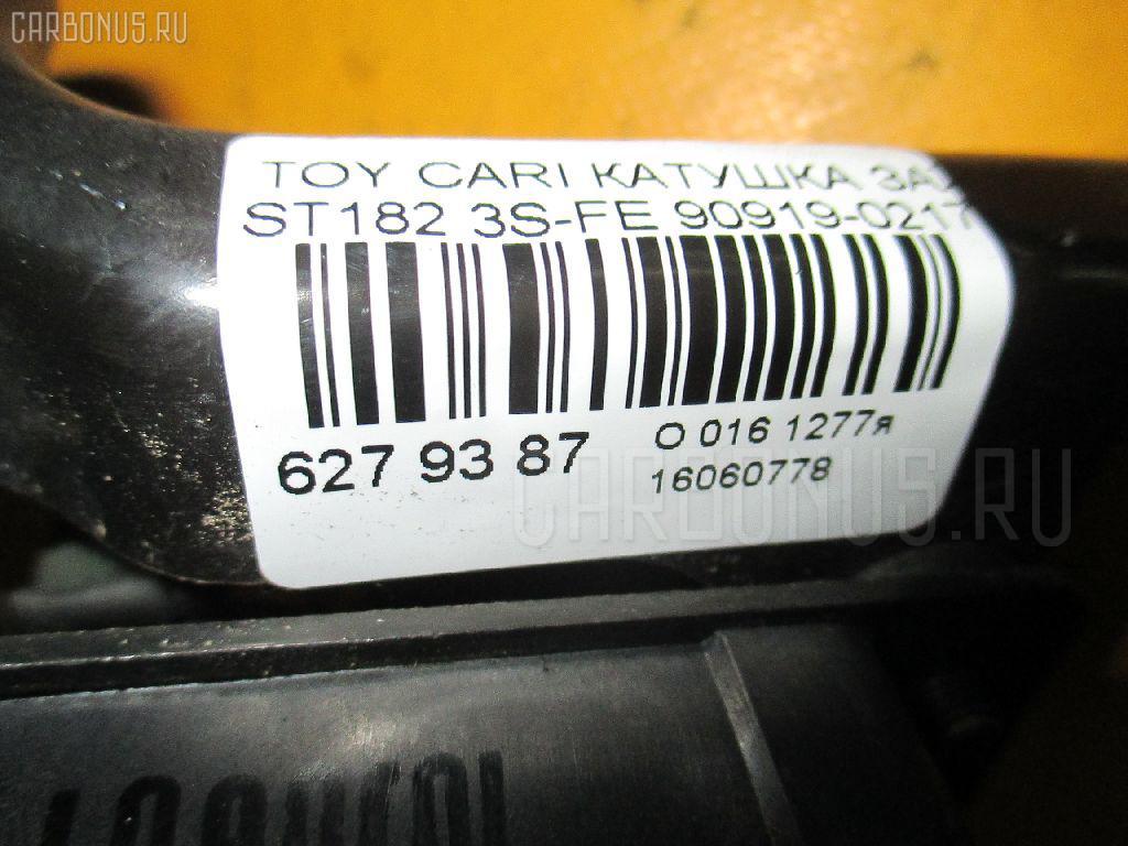 Катушка зажигания TOYOTA CARINA ED ST182 3S-FE Фото 3