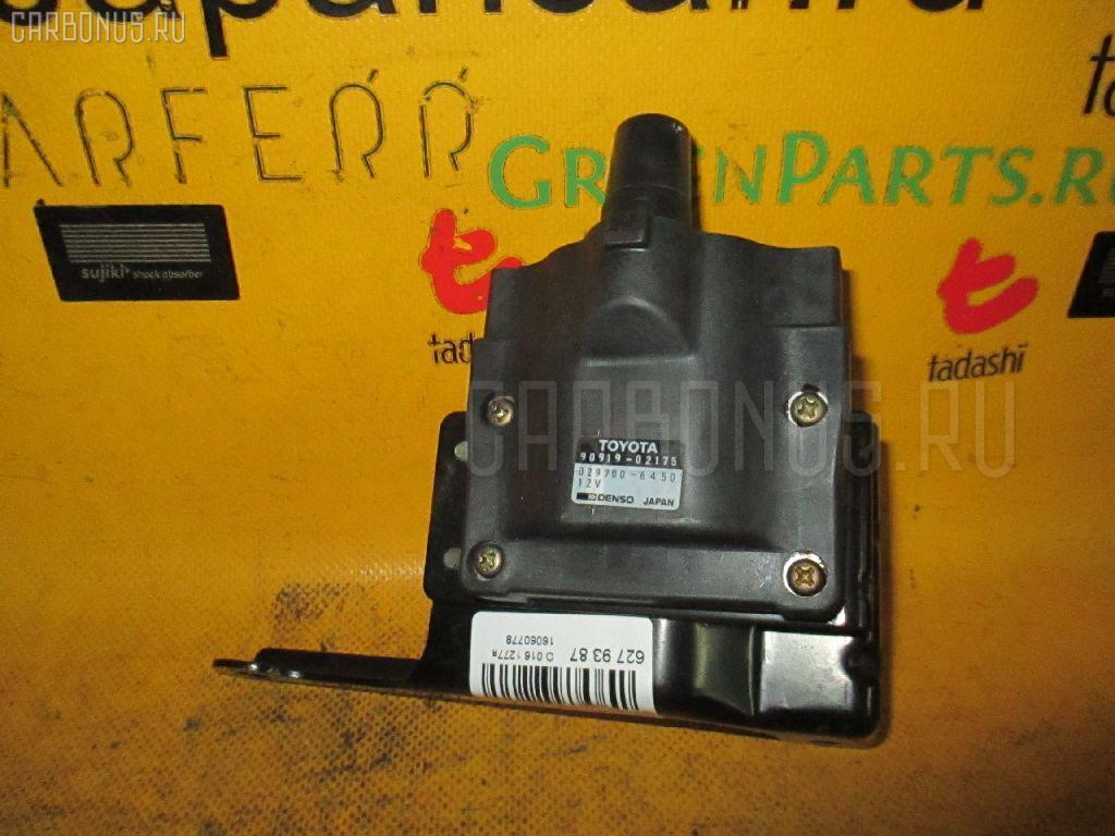 Катушка зажигания TOYOTA CARINA ED ST182 3S-FE Фото 1