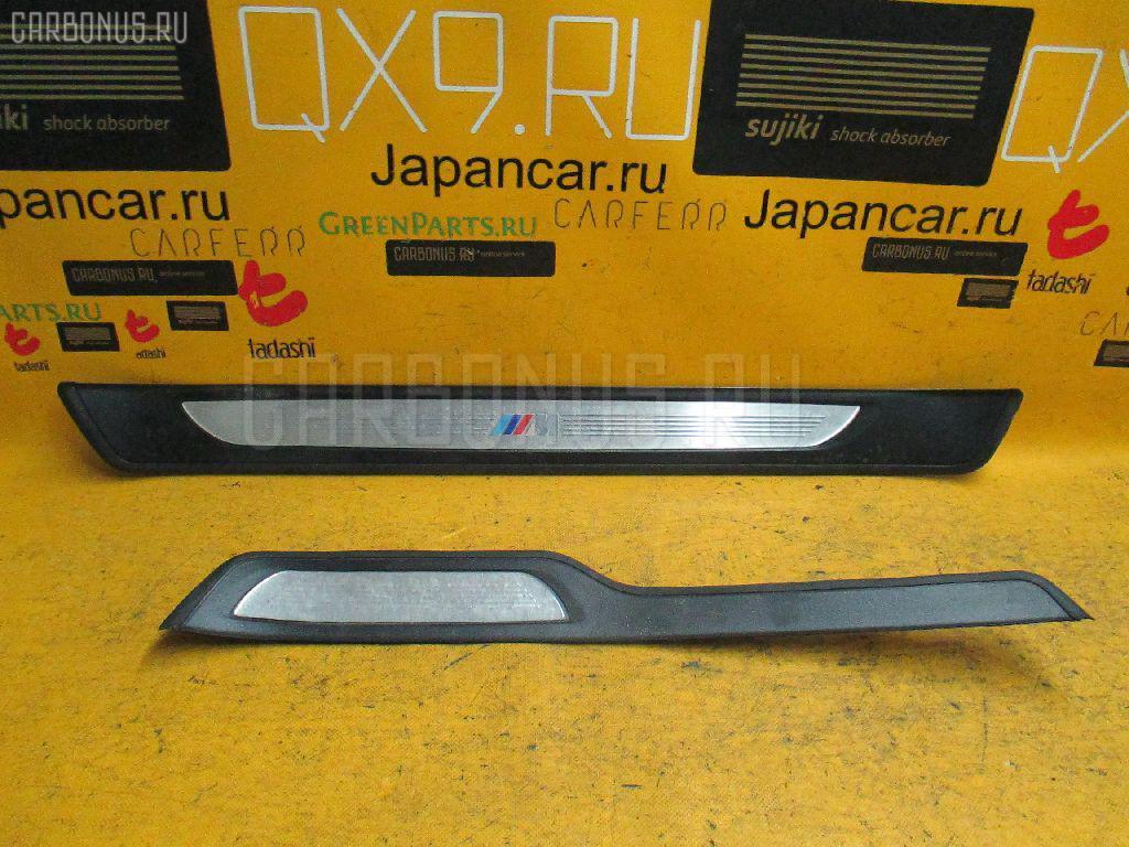 Накладка на порог салона BMW 3-SERIES E90-VH16 Фото 1