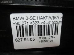 Накладка на порог салона Bmw 3-series E90-VH16 Фото 5