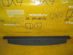 Шторка багажника Volkswagen Touran 1TBLX Фото 2
