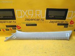 Обшивка салона Toyota Camry ACV35 Фото 2