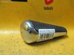 Ручка КПП Peugeot 307 3CNFU Фото 1