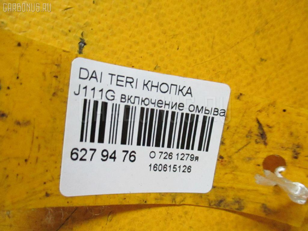 Кнопка DAIHATSU TERIOS KID J111G Фото 3