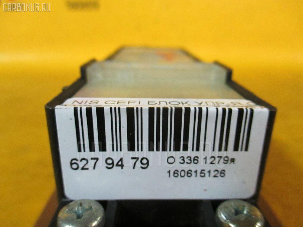 Блок упр-я стеклоподъемниками NISSAN CEFIRO WAGON WA32 Фото 3