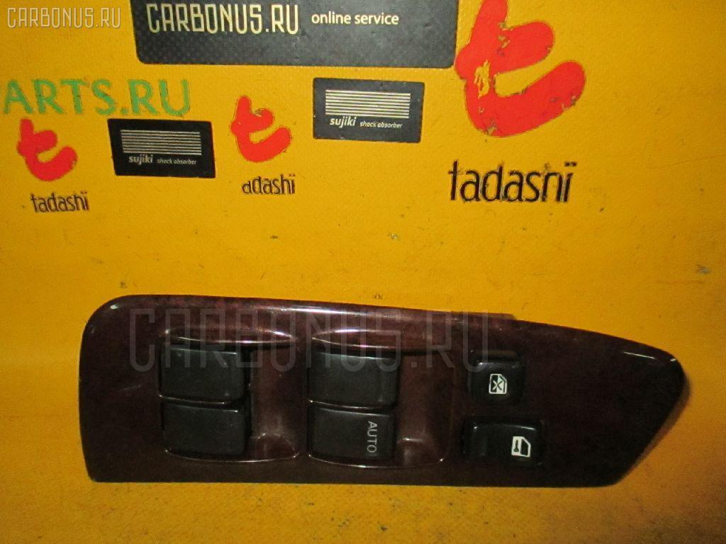 Блок упр-я стеклоподъемниками NISSAN CEFIRO WAGON WA32 Фото 1