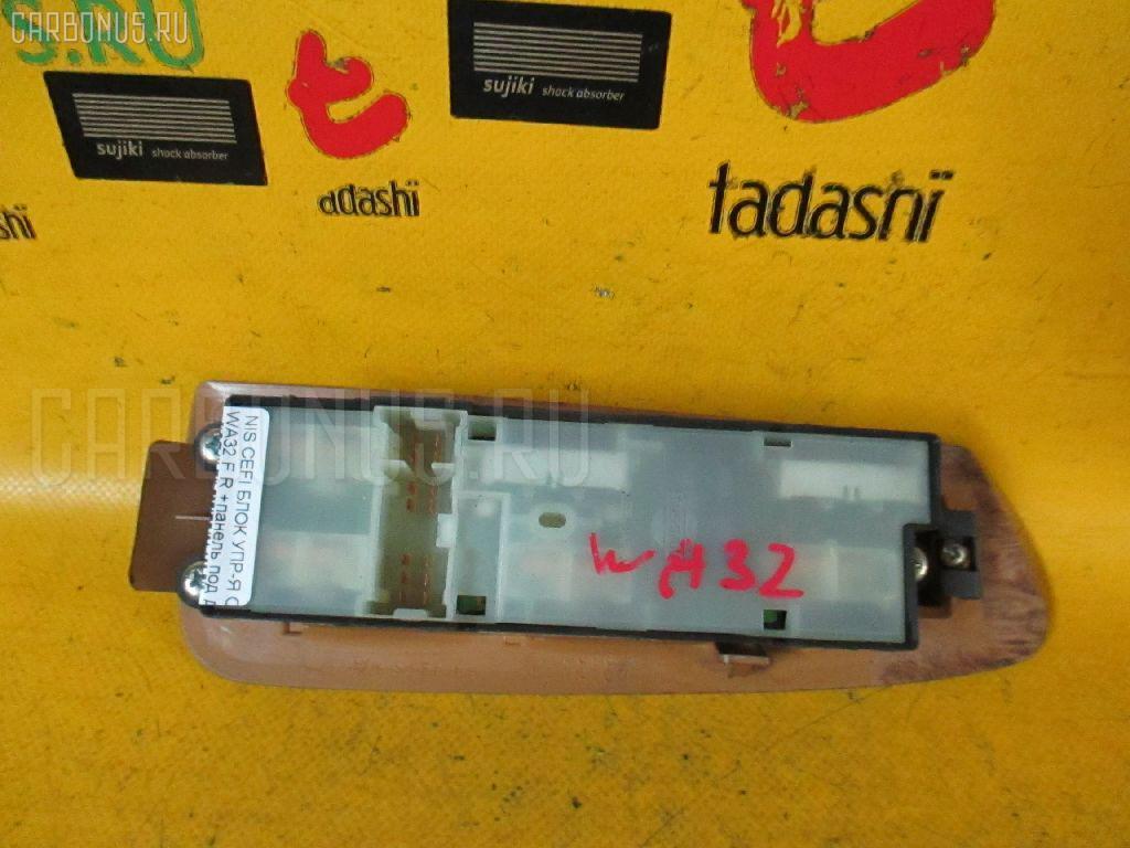 Блок упр-я стеклоподъемниками NISSAN CEFIRO WAGON WA32 Фото 2