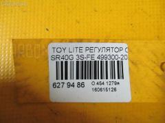 Регулятор скорости мотора отопителя Toyota Lite ace noah SR40G 3S-FE Фото 3