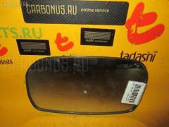 Зеркало-полотно Honda Stream RN1 Фото 1