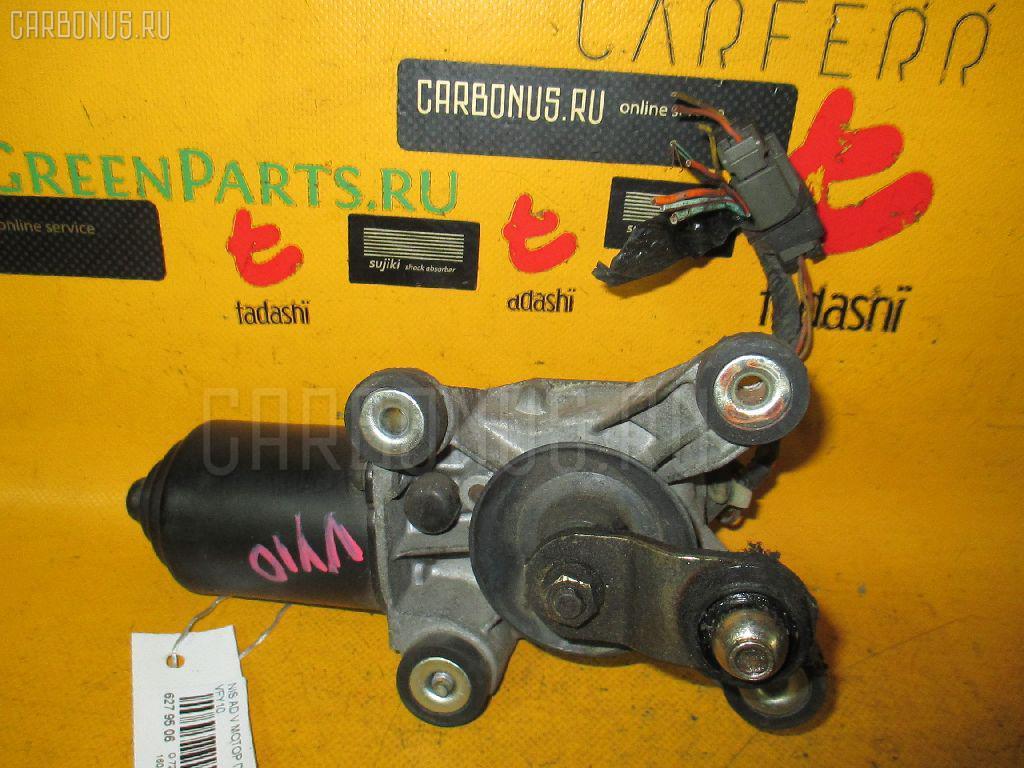 Мотор привода дворников NISSAN AD VAN VFY10. Фото 3