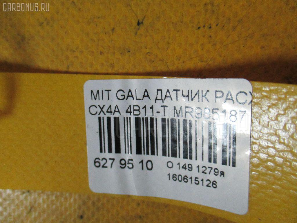Датчик расхода воздуха MITSUBISHI GALANT FORTIS SPORTBACK CX4A 4B11 Фото 2