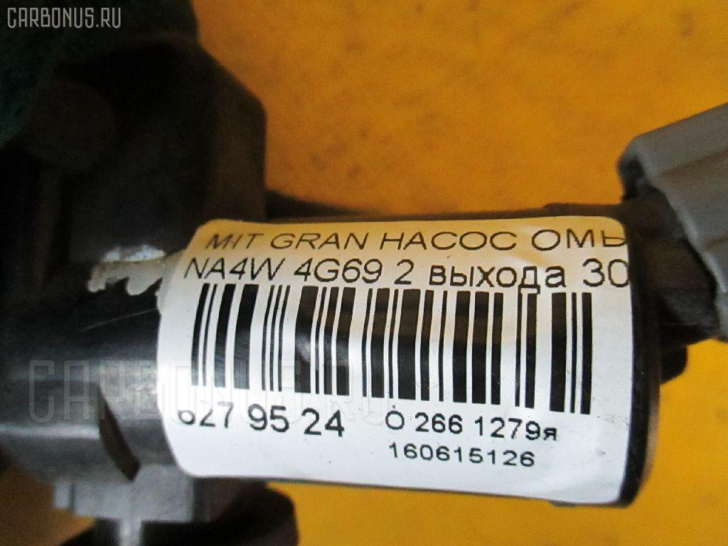 Насос омывателя стекла MITSUBISHI GRANDIS NA4W 4G69 Фото 2