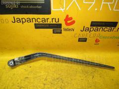 Держатель дворника Mazda Demio DY3W Фото 2