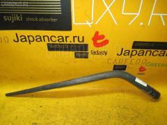 Держатель дворника Honda Fit GD1 Фото 1