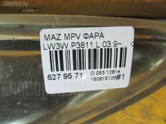 Фара Mazda Mpv LW3W Фото 4