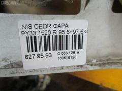 Фара Nissan Cedric PY33 Фото 3