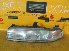 Фара Mazda Efini ms-9 HD5S Фото 1