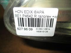 Фара Honda Edix BE1 Фото 3