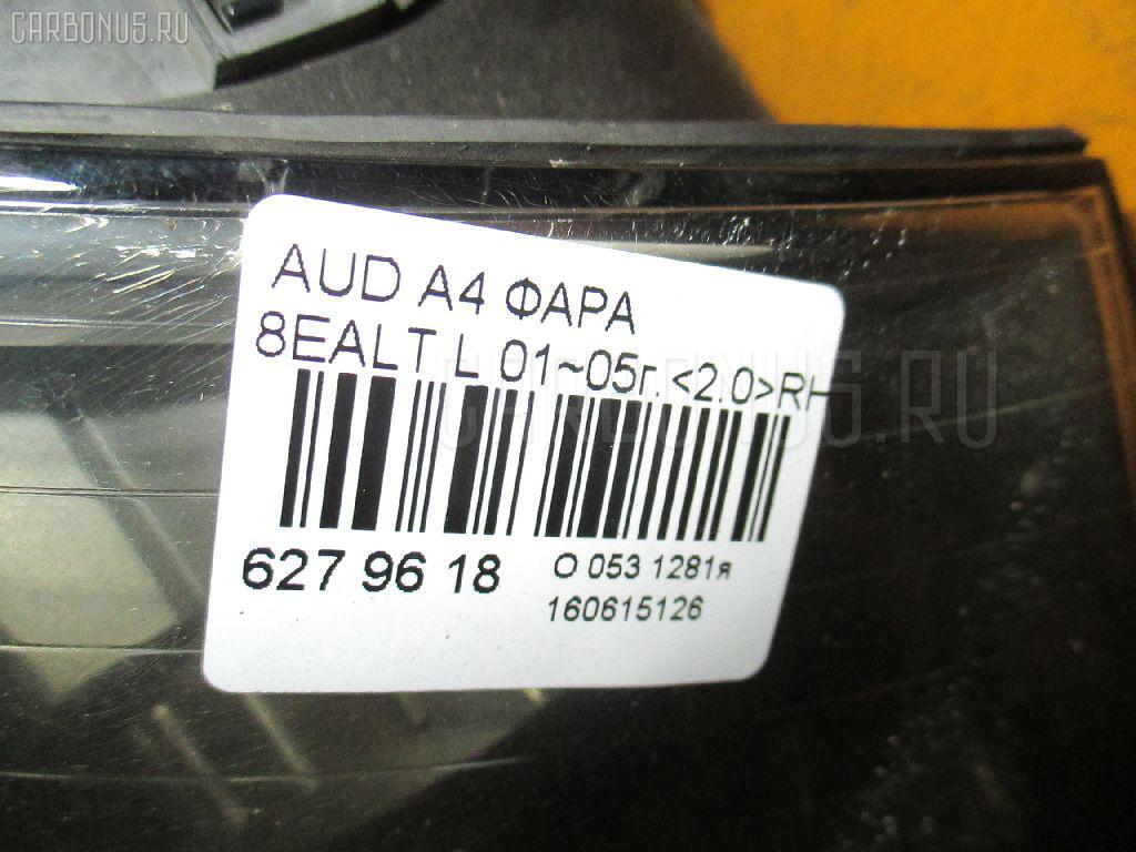 Фара AUDI A4 8EALT Фото 4