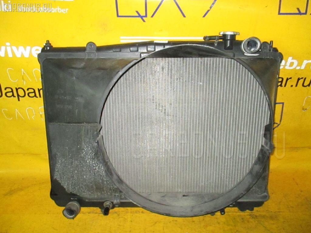 Радиатор ДВС NISSAN CEDRIC HY33 VQ30DET. Фото 6
