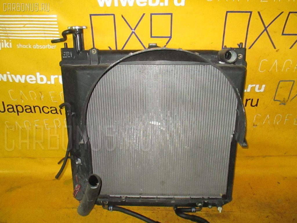 Радиатор ДВС Toyota Granvia VCH16W 5VZ-FE Фото 1