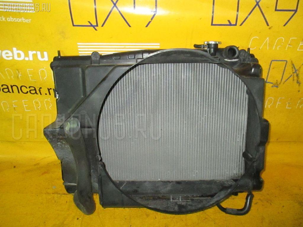 Радиатор ДВС NISSAN CEDRIC HY34 VQ30DET. Фото 3