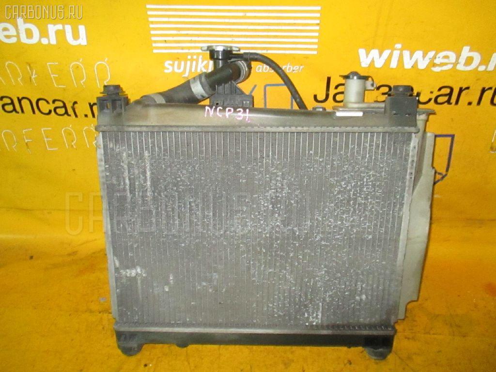 Радиатор ДВС TOYOTA BB NCP31 1NZ-FE Фото 2