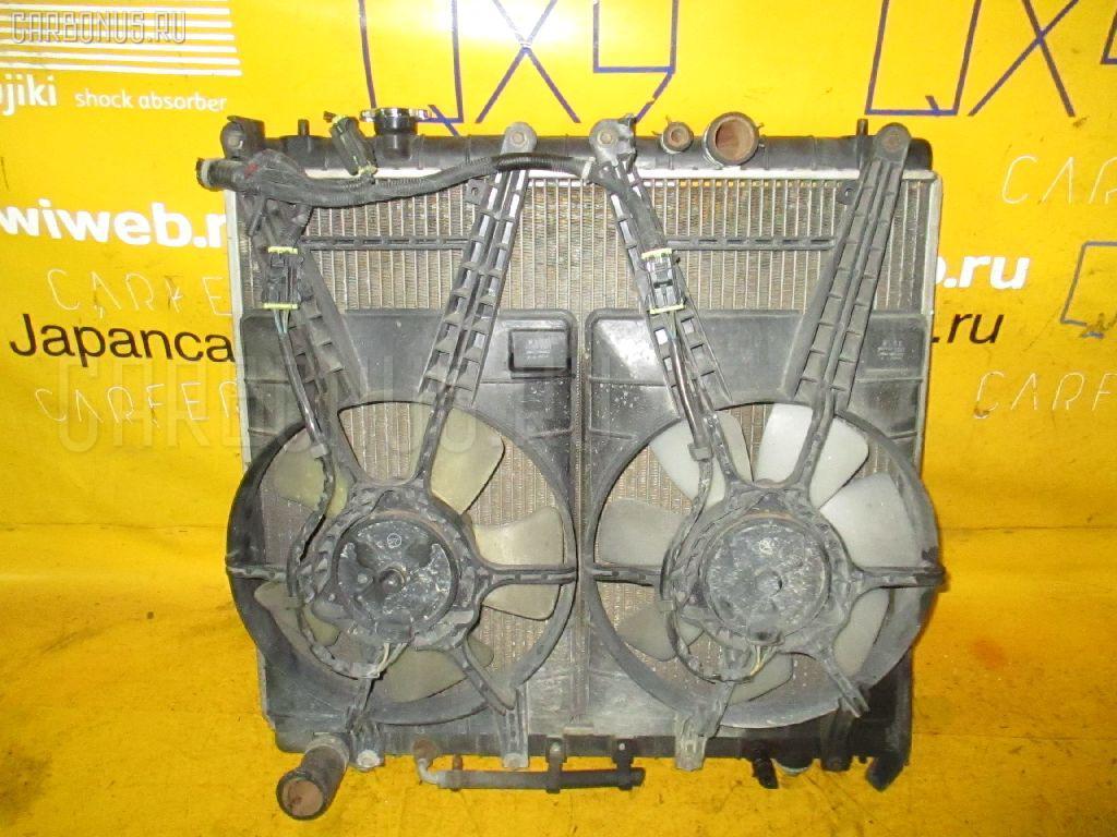 Радиатор ДВС MAZDA BONGO FRIENDEE SG5W J5-D Фото 1