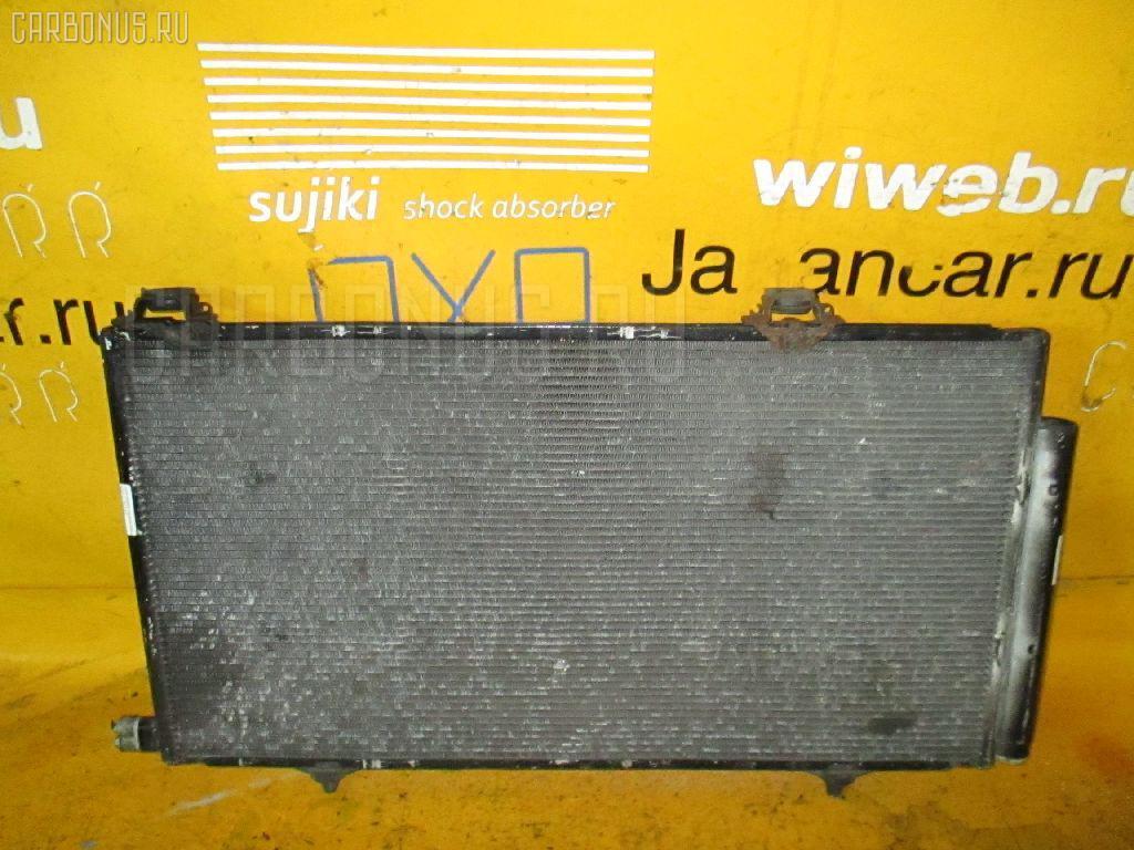 Радиатор кондиционера TOYOTA SIENTA NCP81G 1NZ-FE. Фото 3