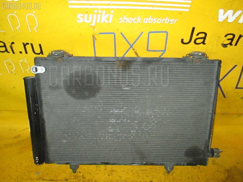 Радиатор кондиционера TOYOTA PROBOX NCP50V 2NZ-FE. Фото 2