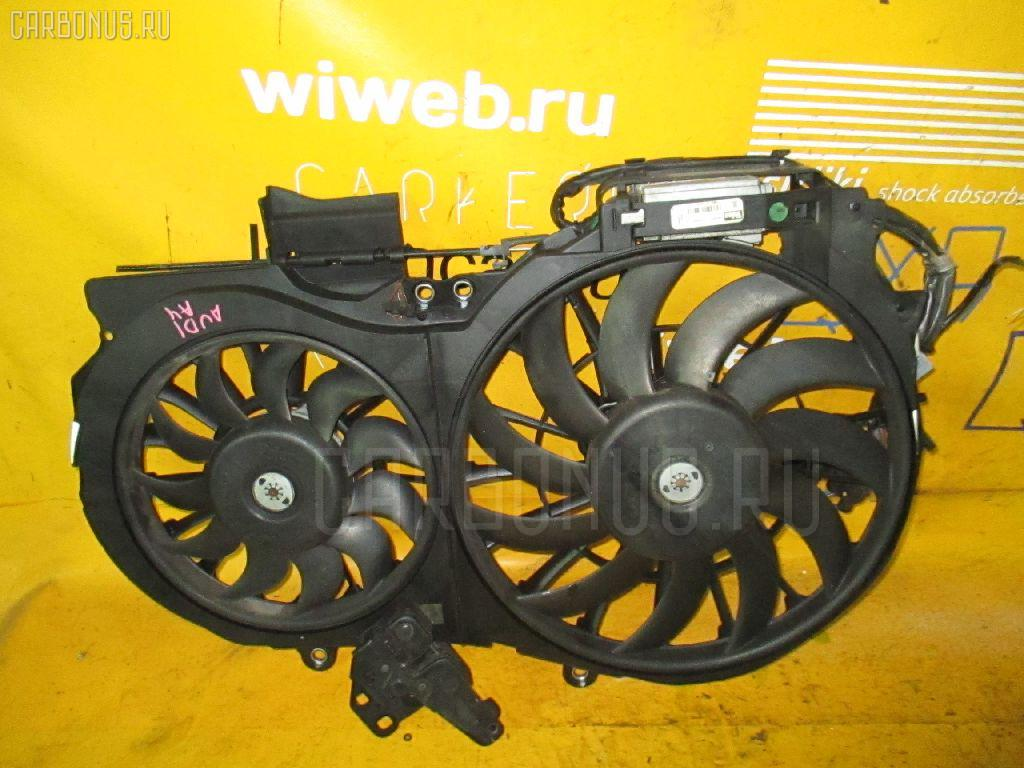 Вентилятор радиатора ДВС AUDI A4 8EALT ALT. Фото 4
