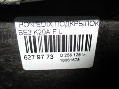 Подкрылок Honda Edix BE3 K20A Фото 2