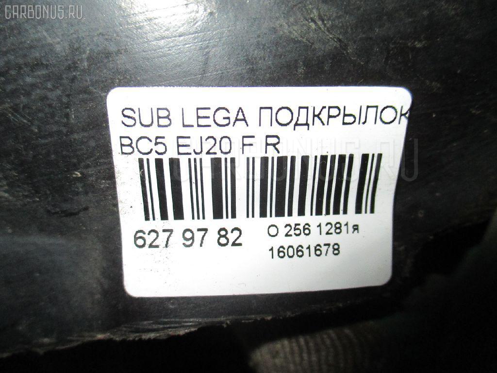 Подкрылок SUBARU LEGACY BC5 EJ20 Фото 2