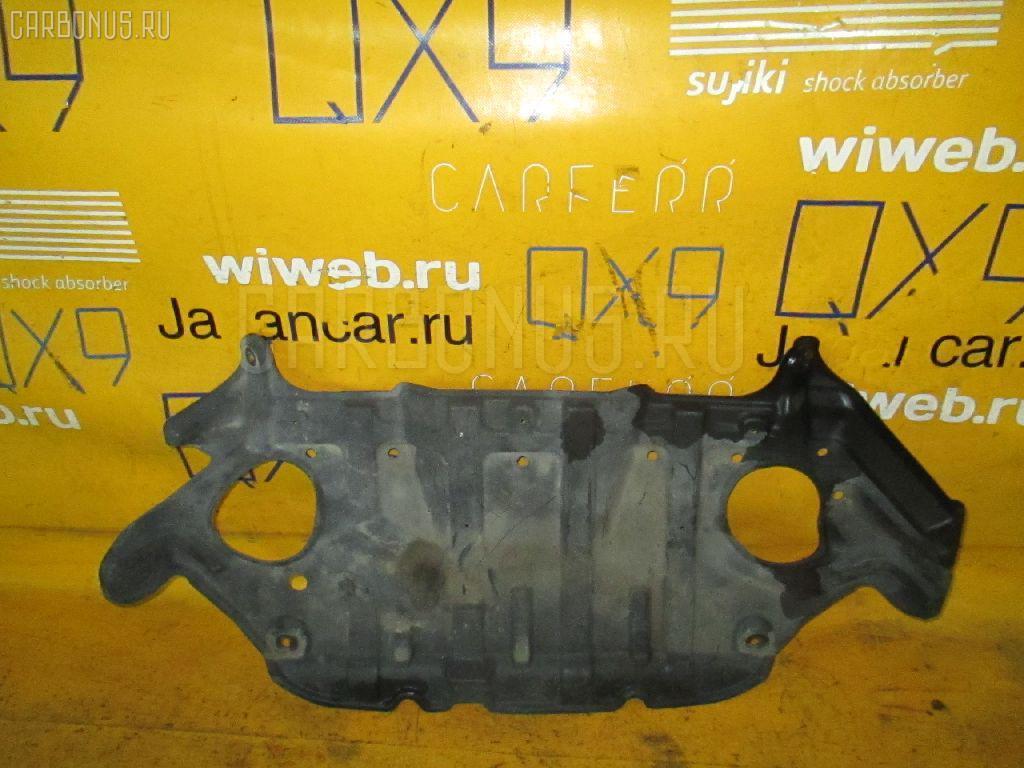 Защита двигателя TOYOTA GRANVIA VCH16W 5VZ-FE. Фото 2