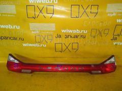 Стоп-планка Mitsubishi Legnum EA3W Фото 3