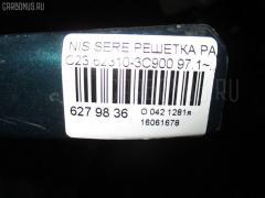 Решетка радиатора Nissan Serena C23 Фото 6