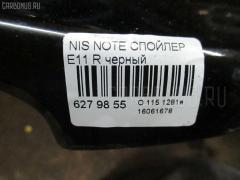 Спойлер Nissan Note E11 Фото 3