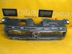 Решетка радиатора HONDA STEPWGN RF5 Фото 1
