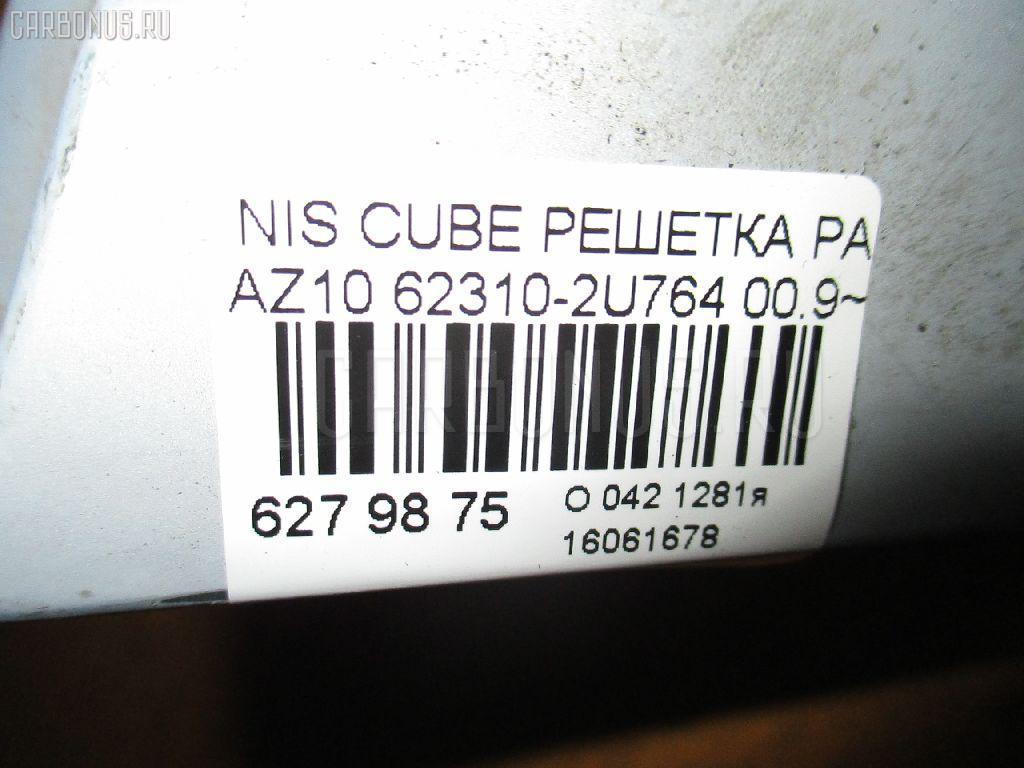 Решетка радиатора NISSAN CUBE AZ10 Фото 5