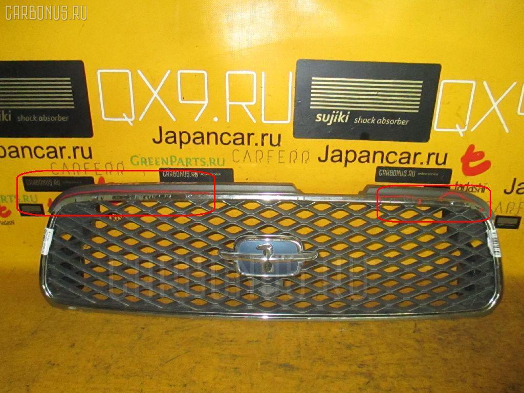 Решетка радиатора NISSAN CEDRIC HY33 Фото 3