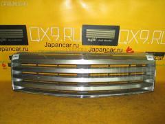 Решетка радиатора NISSAN GLORIA HY34 Фото 1