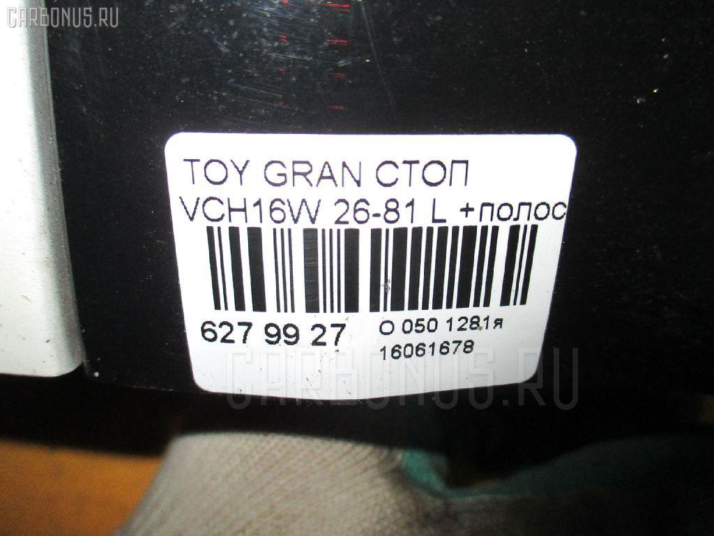 Стоп TOYOTA GRAND HIACE VCH16W Фото 3