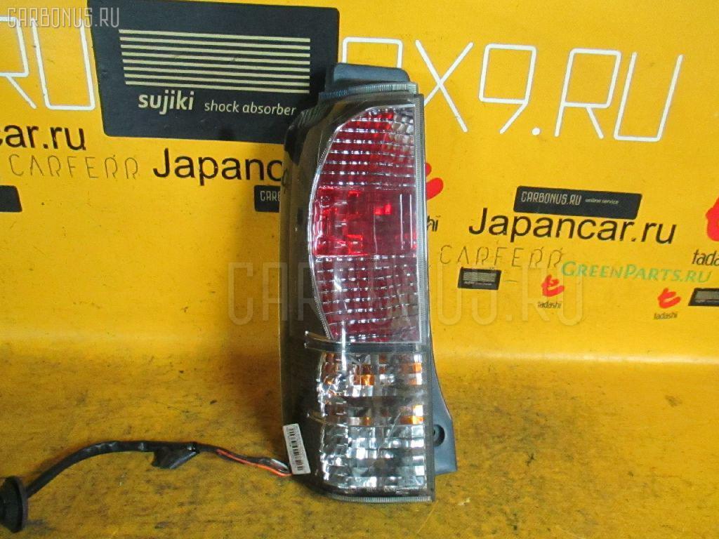 Стоп Mitsubishi Ek wagon H81W Фото 1