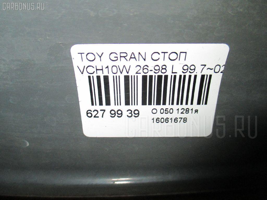 Стоп TOYOTA GRAND HIACE VCH10W Фото 3